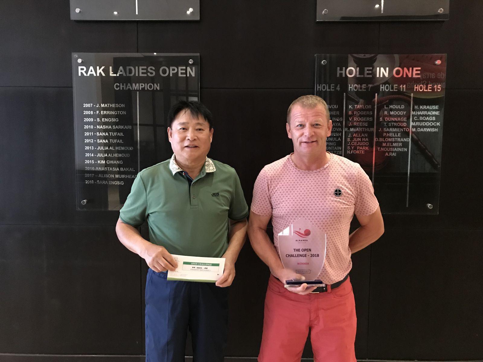 United Arab Emirates Golf - Al Hamra Golf Club - +971 7 244 7474